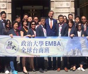 Delegazione cinese di Taiwan in visita a Lucca